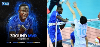 DAUDI OKELLO IS MVP OF KOREAN V-LEAGUE 3rd. ROUND!